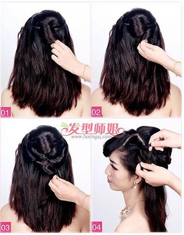 韩式编发新娘发型步骤 新娘编发发型图解