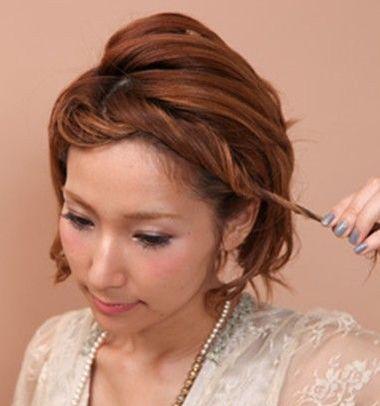 短发的新娘头如何盘 短发新娘盘发图解(2)图片