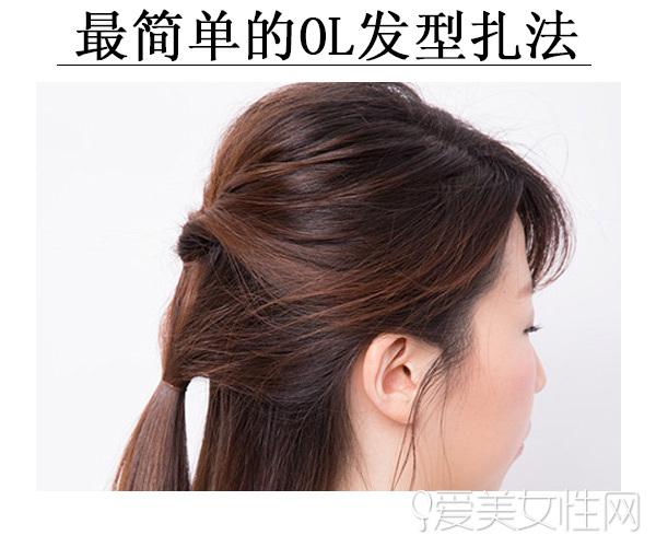 以下几款女生发型diy由发型图片小编精心整理.