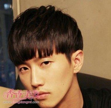 男人碎直发刘海锅盖头短发发型图片