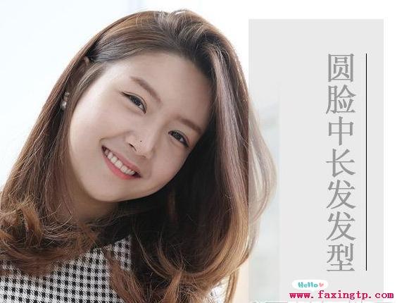 适合发型妹子的中长发圆脸韩国方脸适合中长发发型图片